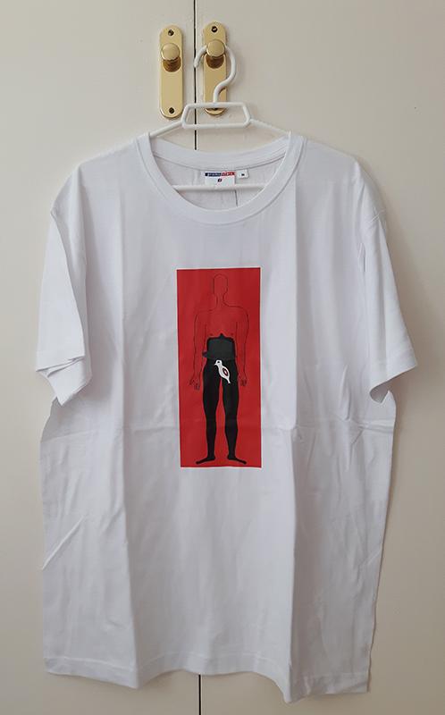 wzory na koszulki dla ciebie